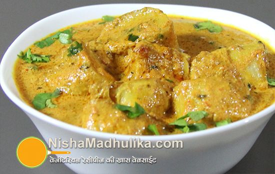 Soya chaap curry recipe in hindi food pinterest curry recipes food soya chaap curry recipe in hindi forumfinder Choice Image