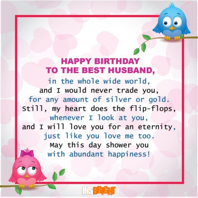 Romantic Happy Birthday Poems For Husband From Wife Wishes