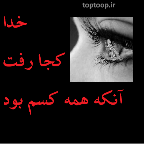 Pin By Elnaz On Bb Farsi Quotes Abstract Iphone Wallpaper Farsi