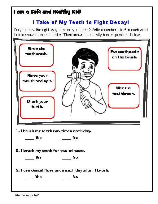 Printable Personal Hygiene Worksheets For Kids