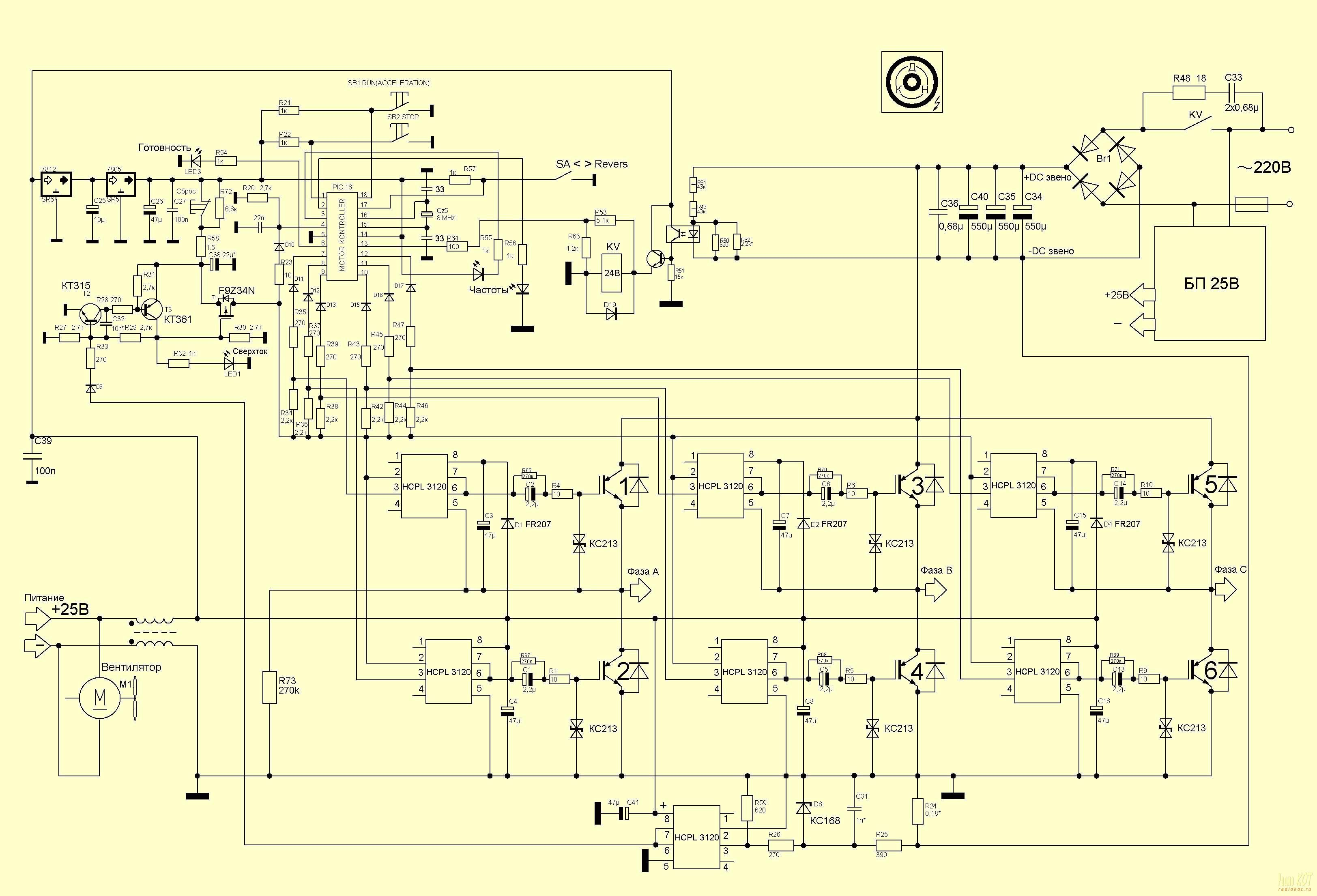 Ir2161 Smps Circuit Ir2153 Alternative Schematic Lead Acid Battery Charger Uc3845 12v 6v 50a Switchmode