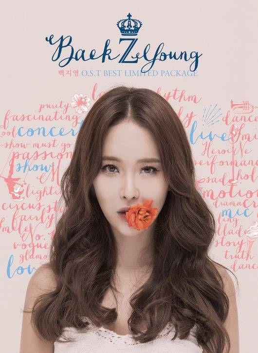 Baek Ji Young To Release Her O S T Best Limited Package Album