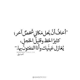 صور حب وعشق جميلة جدا ومعبرة عن الحب والعشق والرومانسية Arabic Quotes Quotes Arabic