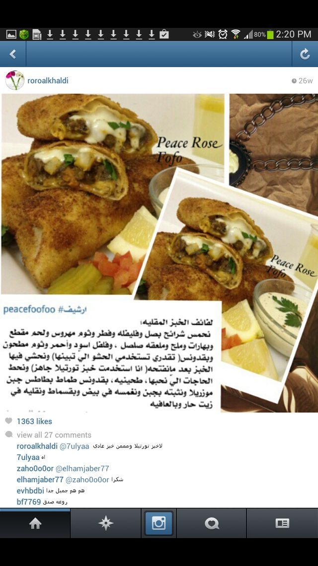 Pin By Fatima Tamim On Recipes To Cook Cooking Recipes Yummy Food Dessert Recipes