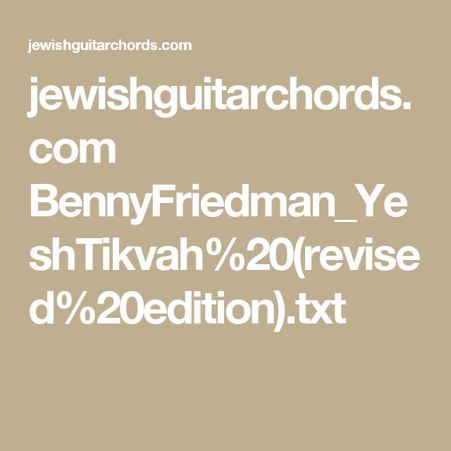 Jewishguitarchords Bennyfriedmanyeshtikvah20revised20edition