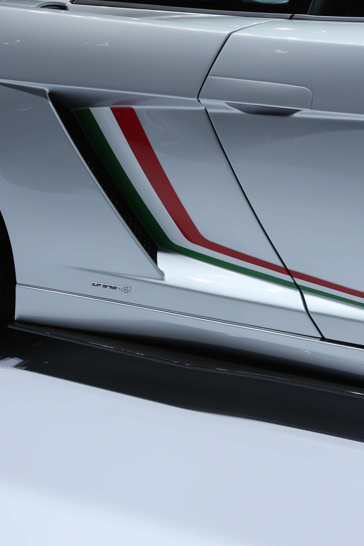 Lamborghini Gallardo Lp 570 4 Squadra Corse Italian Flag