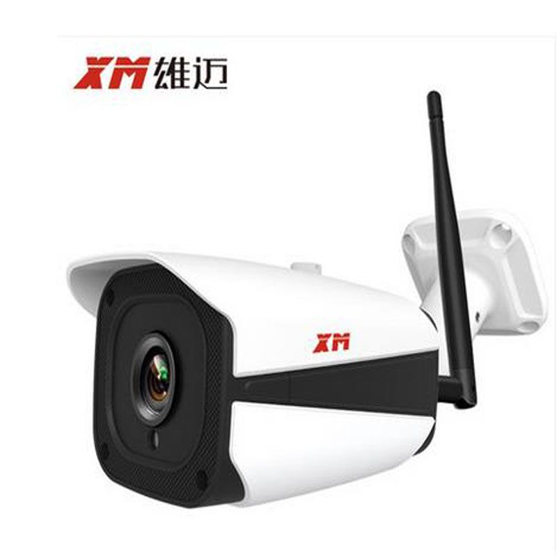 XM 960P Outdoor Waterproof Bullet IP camera Wireless and wired ...