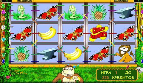 Онлайн игровые автоматы без регистрац игровые автоматы онлайн обезьяна