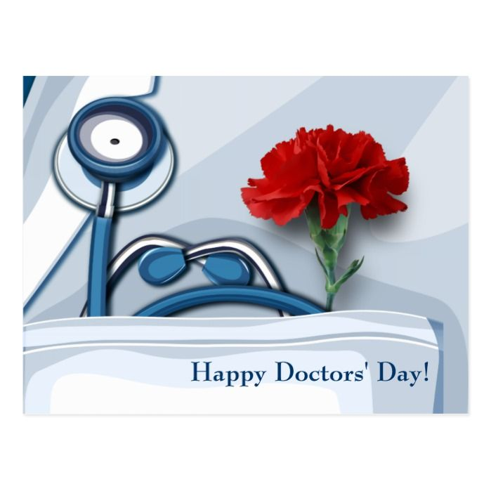 Happy Doctors Day Customizable Postcards Zazzle Com In 2020 Happy Doctors Day Doctors Day Doctors Day Quotes