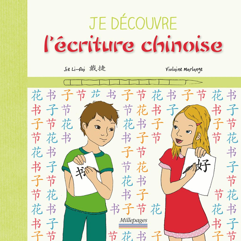 Je Decouvre L Ecriture Chinoise Apprendre Les Mots Et Les Langues Catalogue Millepages Recorded Books Online Library Friends Show