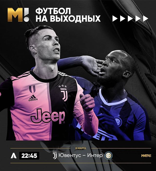 Match Tv Matchtv Channel Foto I Video V Instagram Sports Design Fictional Characters Sports