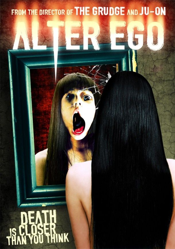 Asian horror films directory