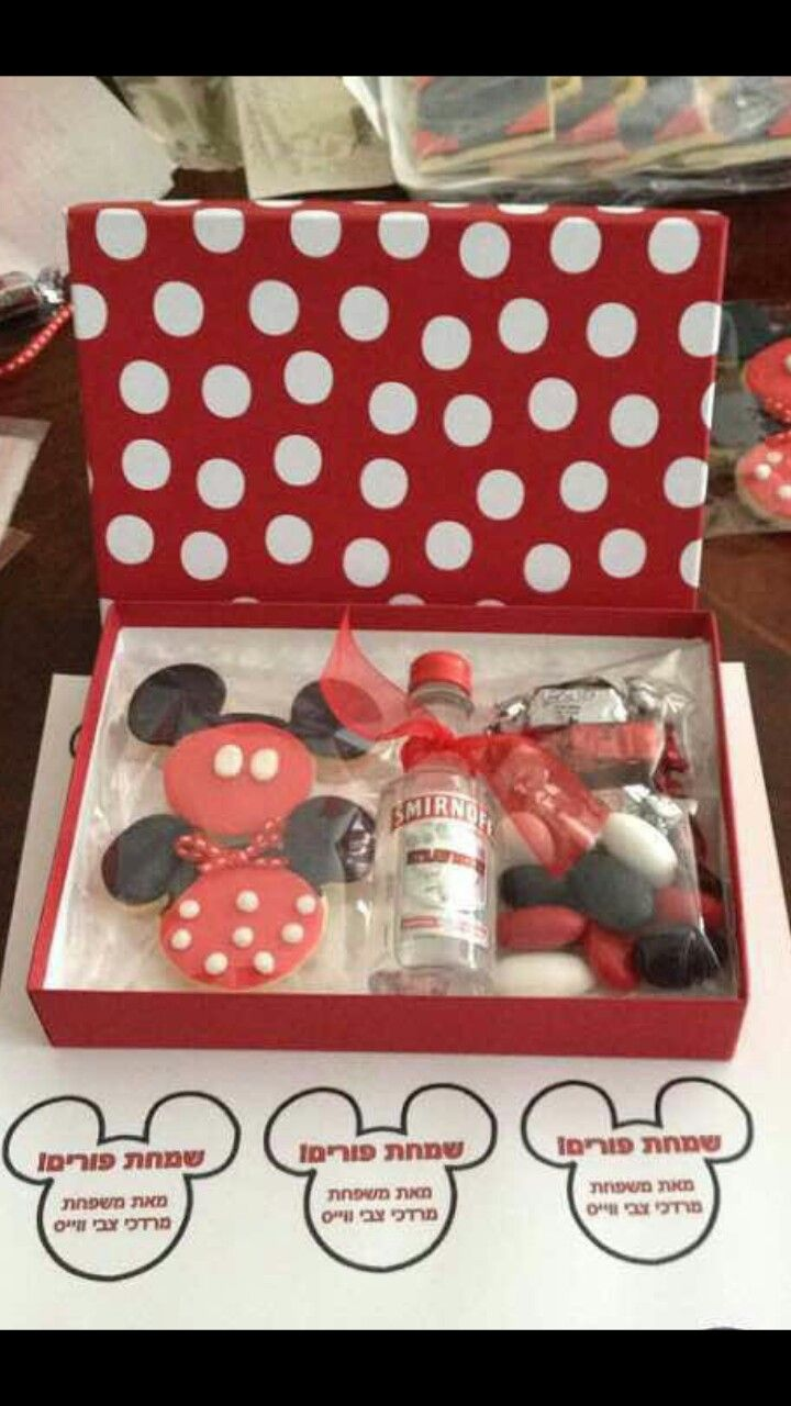 Mickey Mouse Themed Mm Purim Mishloach Manot Mishloach Manot Themes Purim