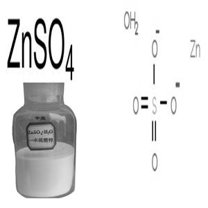 Zinc Sulfate Monohydrate Uses And Applications Http Sulfozyme Com Index Php Monohydrate Zinc Sulphate Zinc Sulfate Bottle Water Bottle