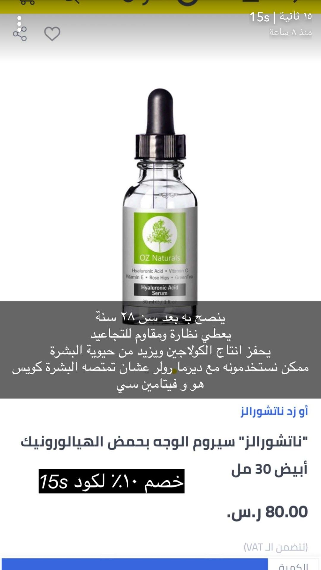 Pin On منتجات العنايه بالبشره والشعر