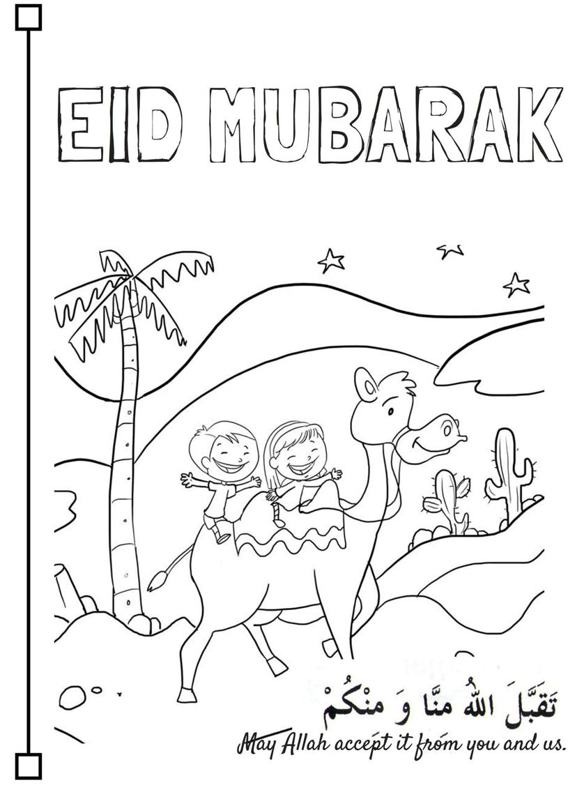 Colour In Eid Card Eid Cards Eid Card Template Eid Mubarak Card