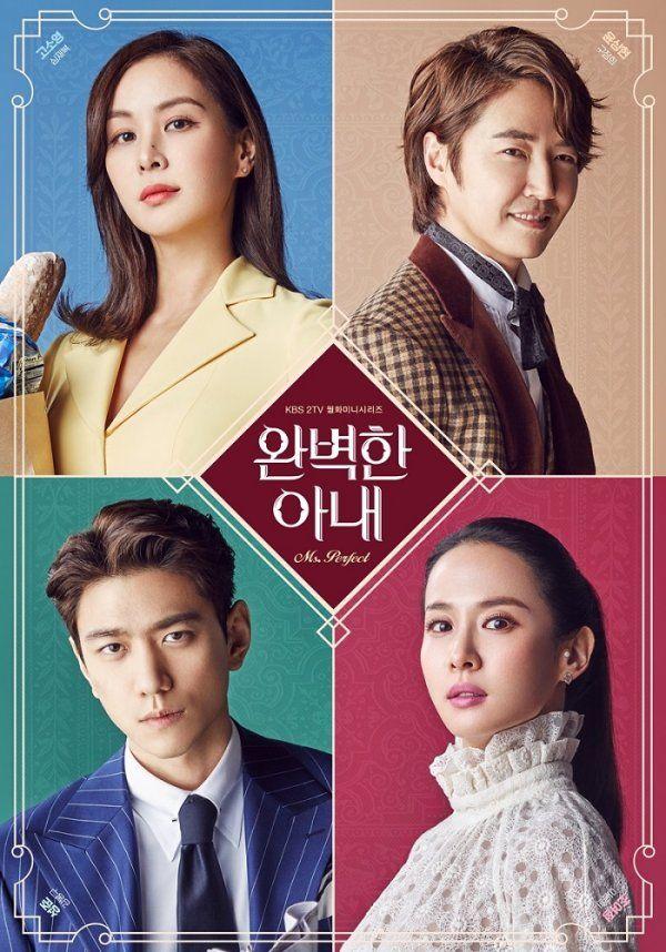 Http Cjklyrics Net File Drama Ms Perfect Jpg Perfect Wife Drama Korea Korean Drama Tv
