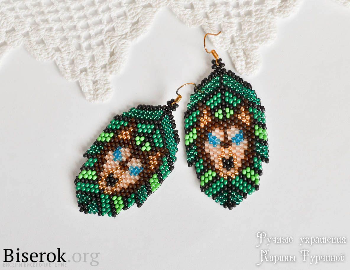 earrings beaded scheme leaves brick weave, a master class in weaving wolf Bead