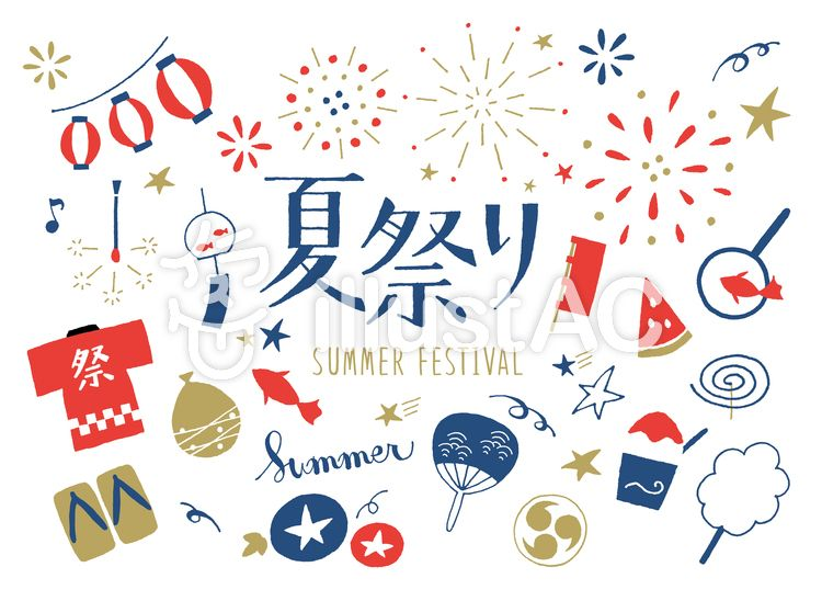 夏祭り手描き 夏祭り ポスター 夏祭り デザイン 夏祭り イラスト
