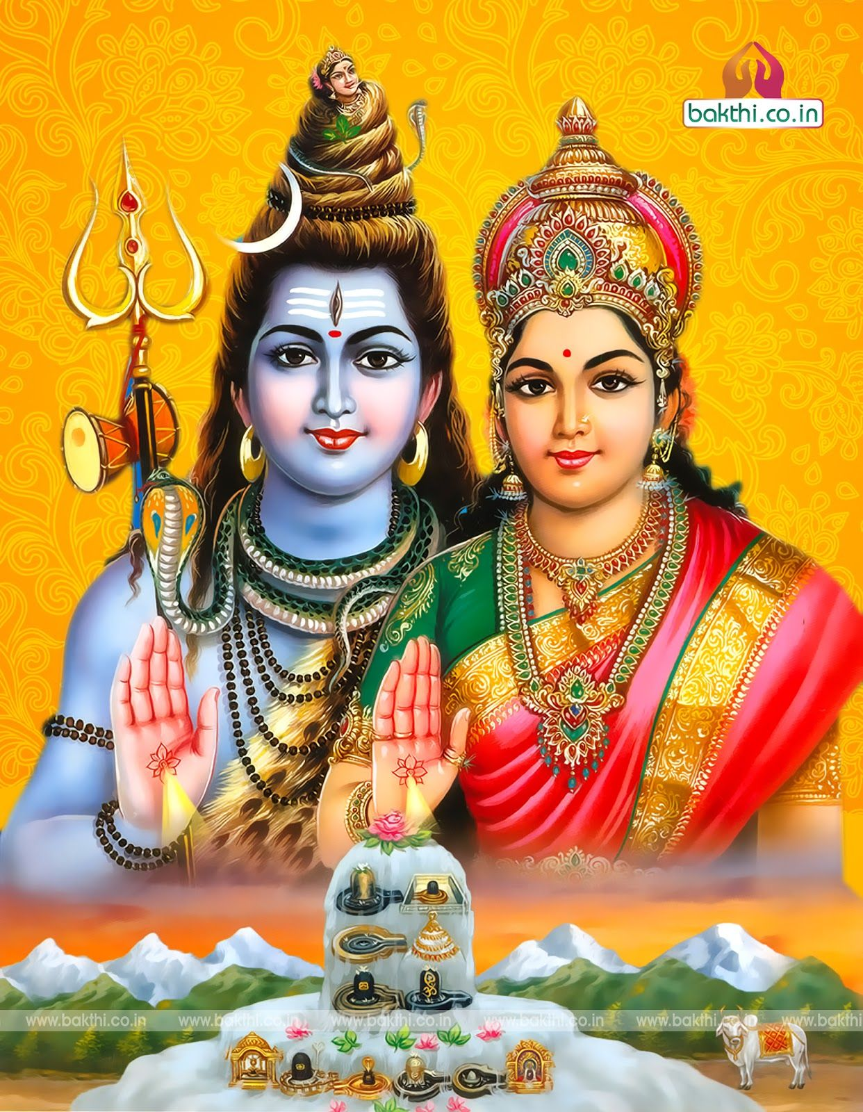 Pin By Pavani Thota On God Lord Shiva Shiva Shiva Parvati Images