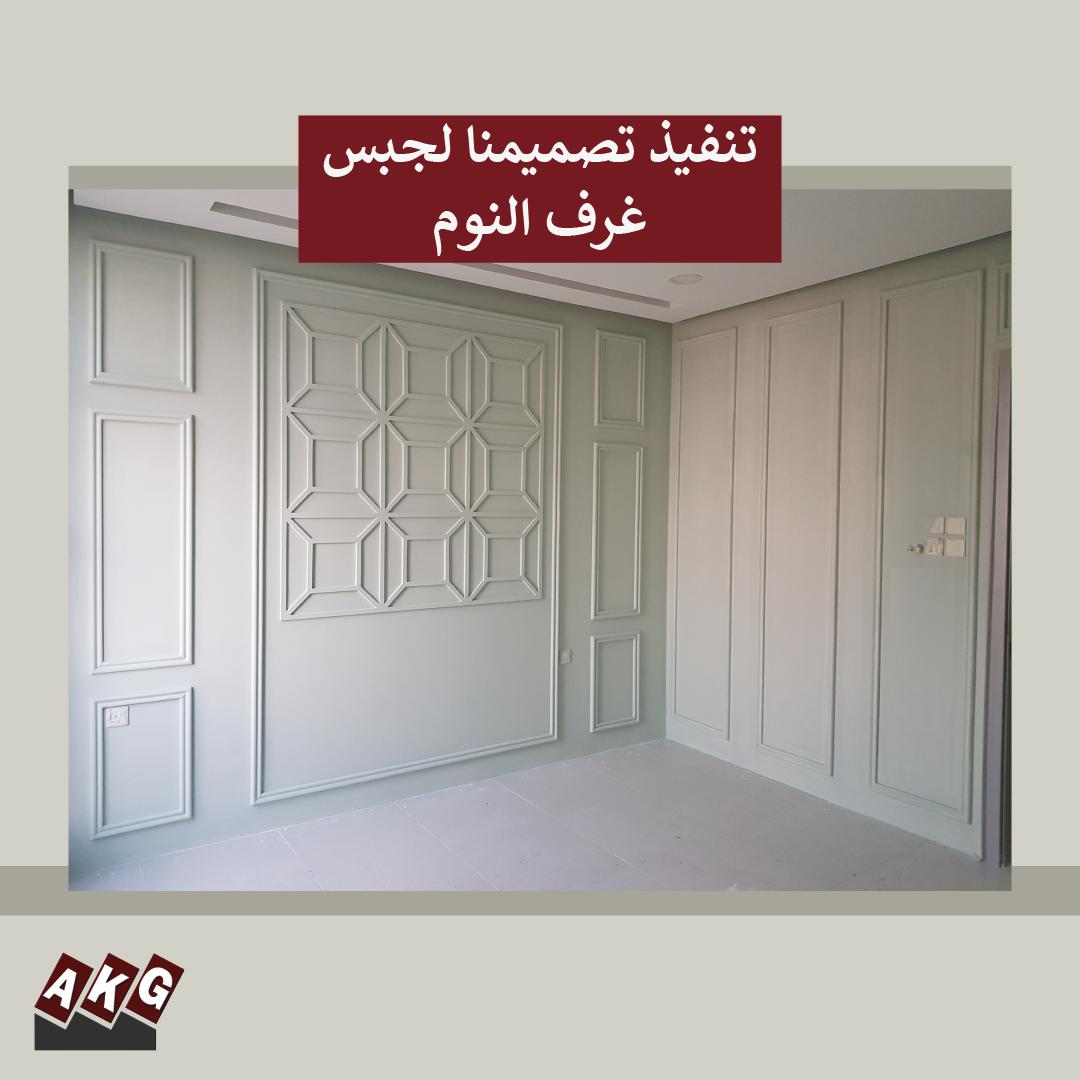 تصميم و تنفيذ جبس سقف و جدار ديكور غرفة نوم مودرن Outdoor Decor Home Decor Decor