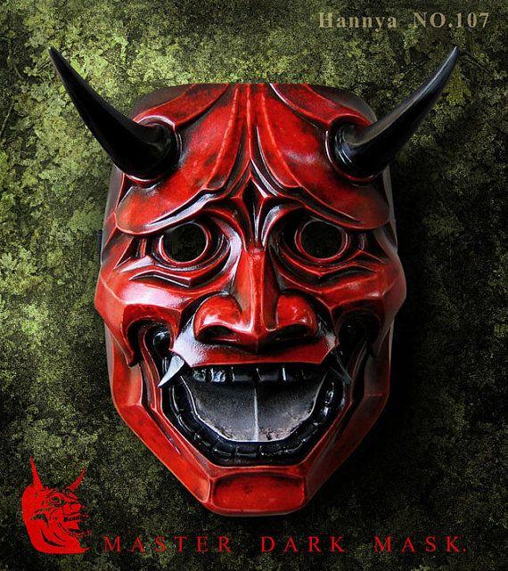 The Devil S Music De Maskers: Red Japanese Noh Style Fiberglass Mask