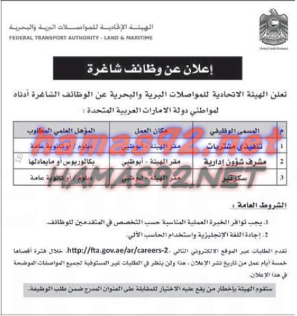 طلب عرض سعر مست السعودية برنامج محاسبة برامج إدارية وأنظمة تخطيط موارد الشركات وأنظمة متكاملة