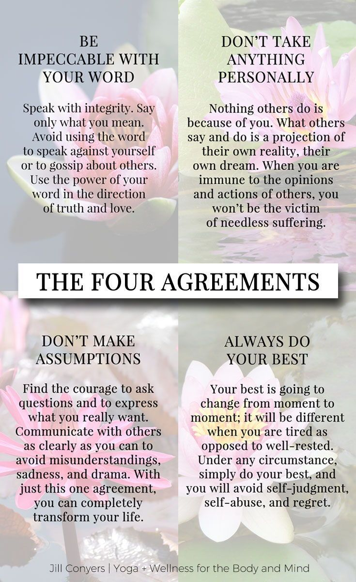 25 Inspirational Quotes From The Four Agreements Cleanse My Mind