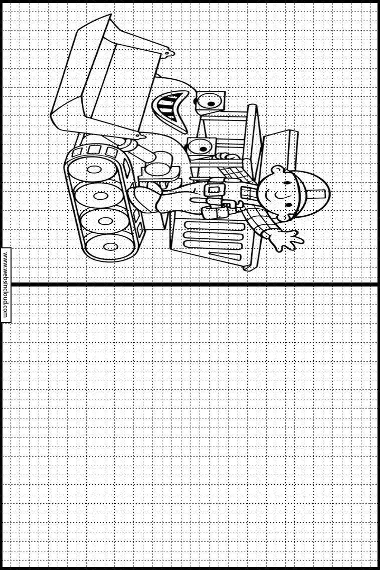 Aprende a dibujar. Copia los dibujos. Imprimir actividades para ...