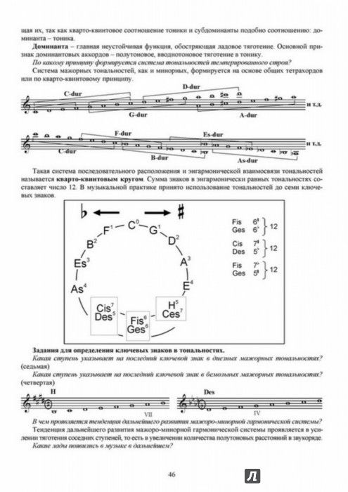 Pin by PianoGUI on Intro to Traditional Rhythm Notation - Worksheets ...
