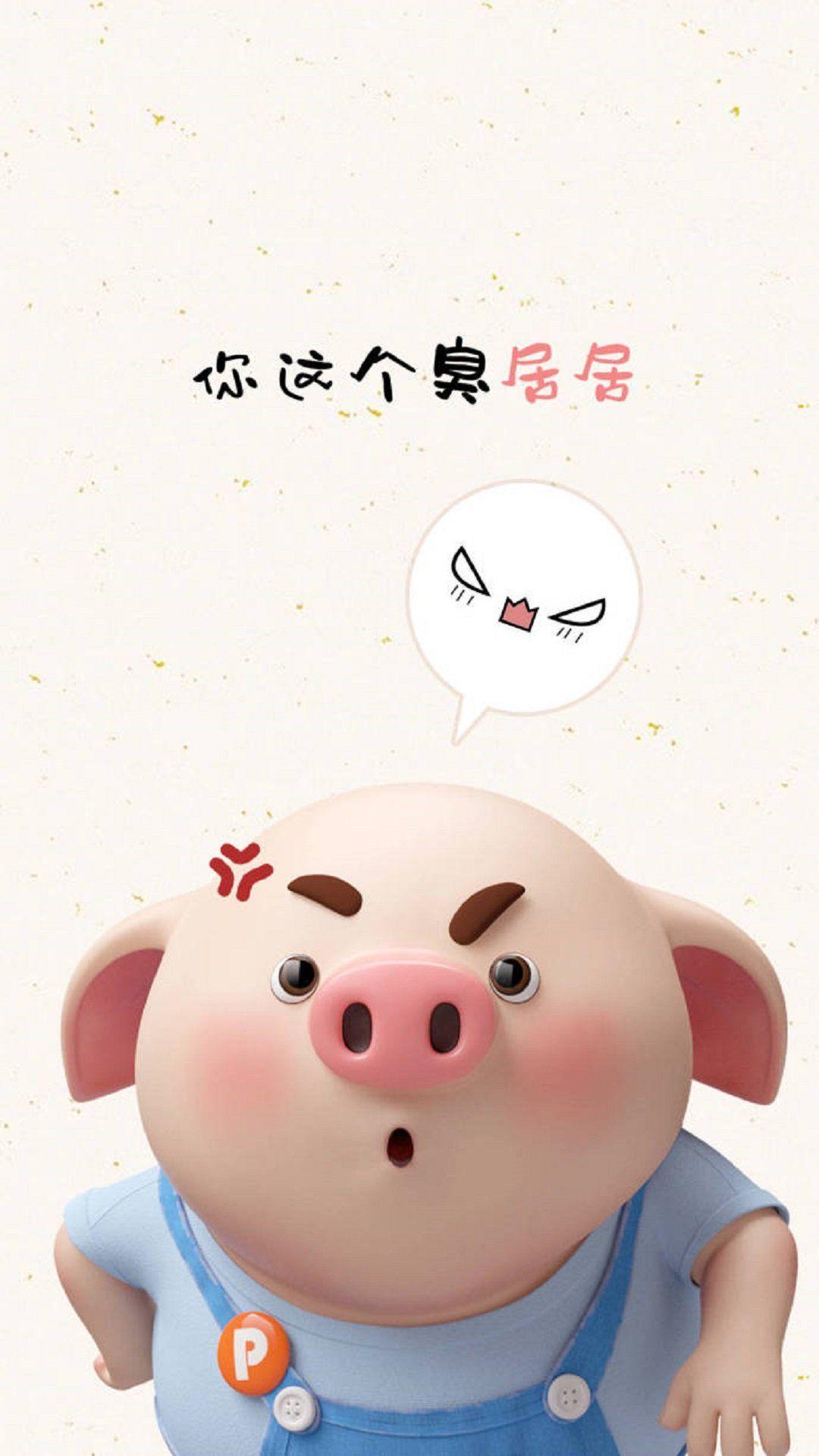 2019可爱小猪壁纸无水印|水印|壁纸|可爱 新浪新闻 7FA