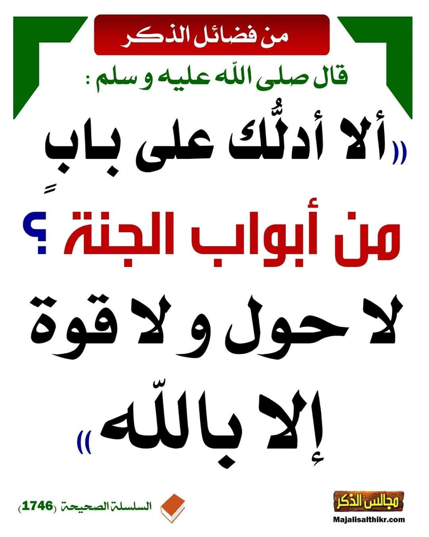 Pin By Fatiha On دين Romantic Poetry Islam Poetry