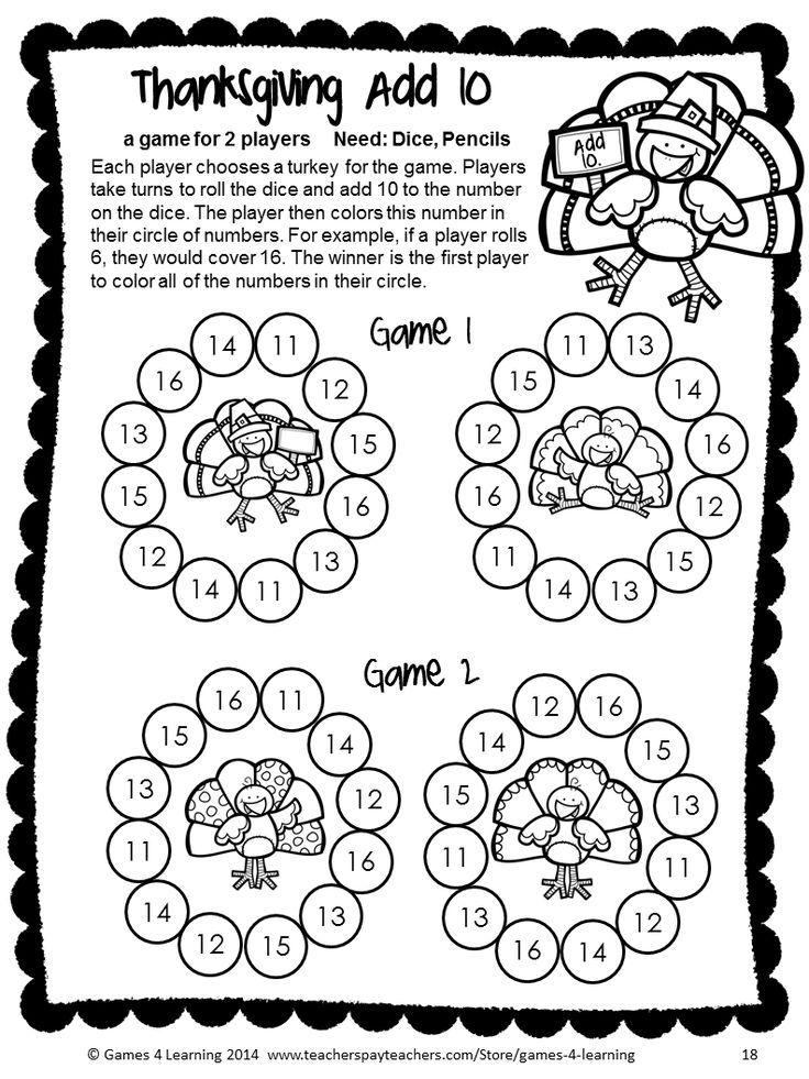 Thanksgiving Math Games First Grade Fun Thanksgiving Activities