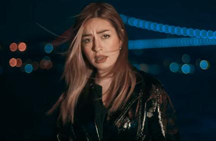 Ceylan Koynat Allah Affetsin Mp3 Indir Trap Muzik Insan Muzik