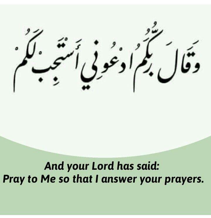 Islamic Quotes, Quotes, Islam