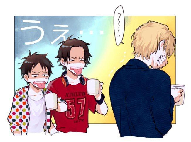 Wenn man das erste mal Kaffee trinkt