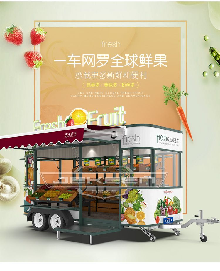 Food Truck Image By Kelia Dombassi On Ideas In 2020 Fresh Fruit