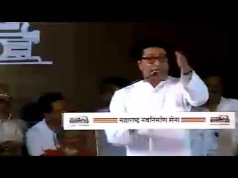 Raj Thackeray Lalbaug Full Speech 12/10/2014 Part 2 #MNS #RajThackeray #Lalbaug #Mumbai