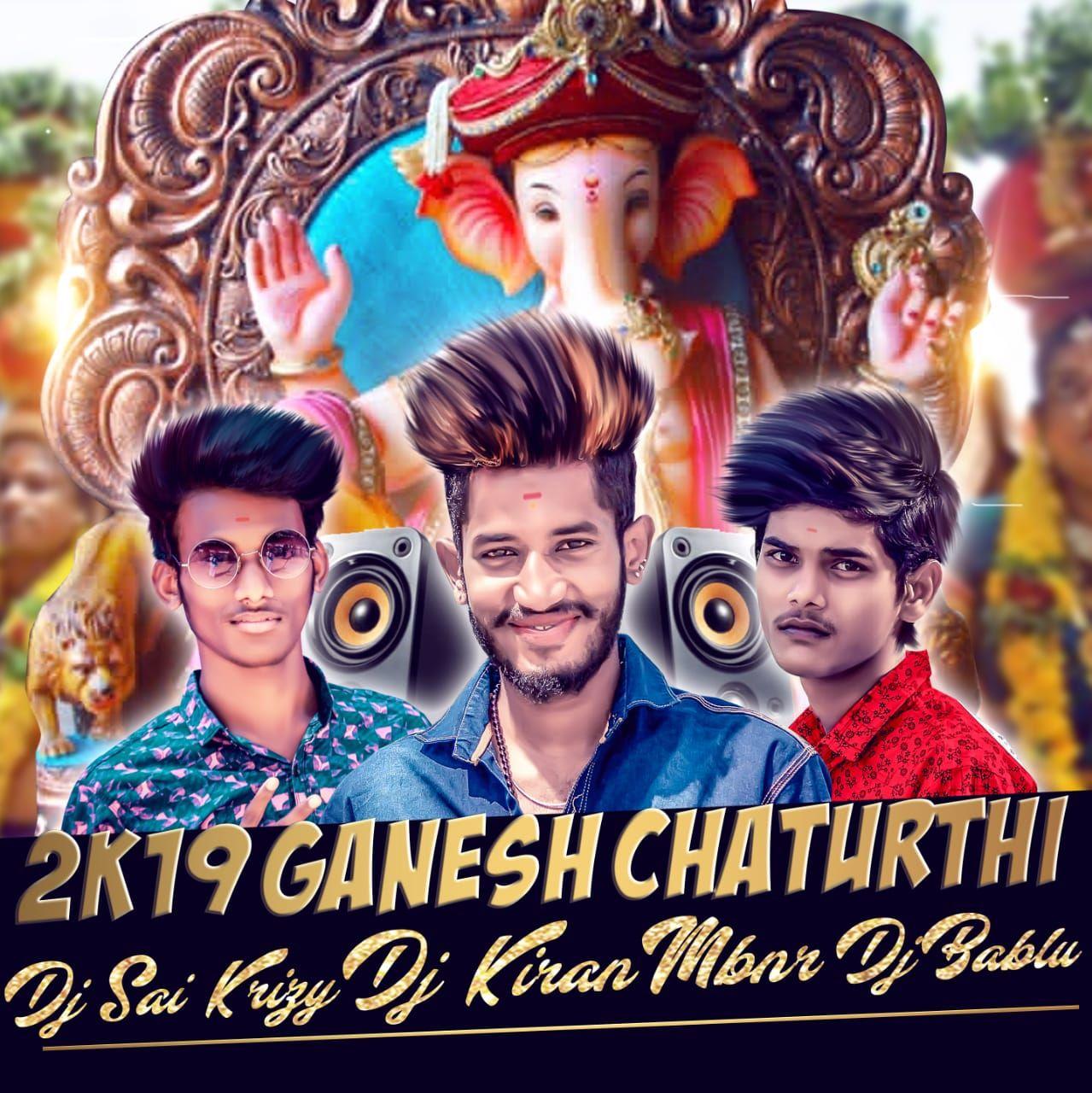 Hyderabad Bonalu Spl Mix S Dj Anil Newdjsworld In Telugu Dj Mp3 Songs 2019 Download Telugu Folk Songs Bathukamma New Dj Song Remix Music Dj Remix Songs