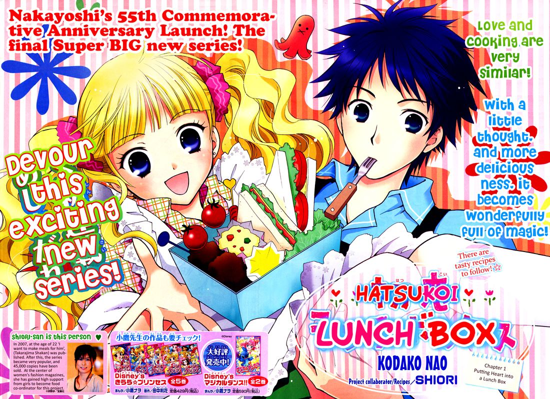 Hatsukoi Lunch Box chap 1 Truyện tranh Truyện tranh