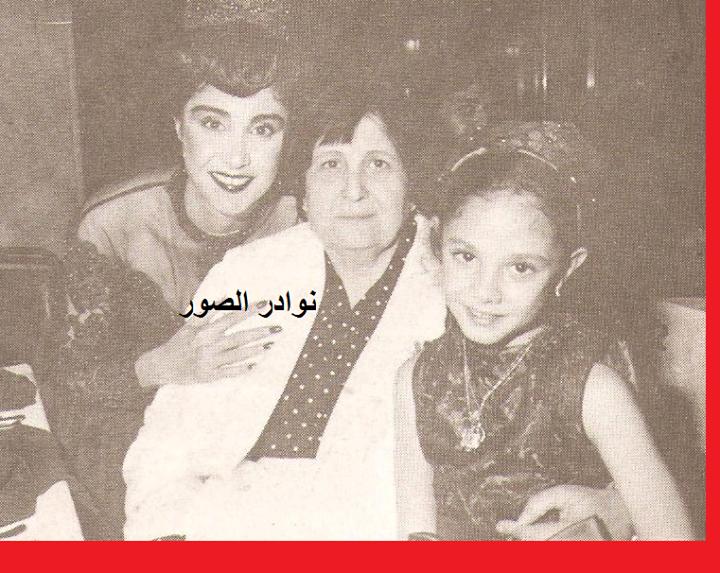 شرين ووالدتها وابنتها Old Egypt Movie Stars Actors Actresses