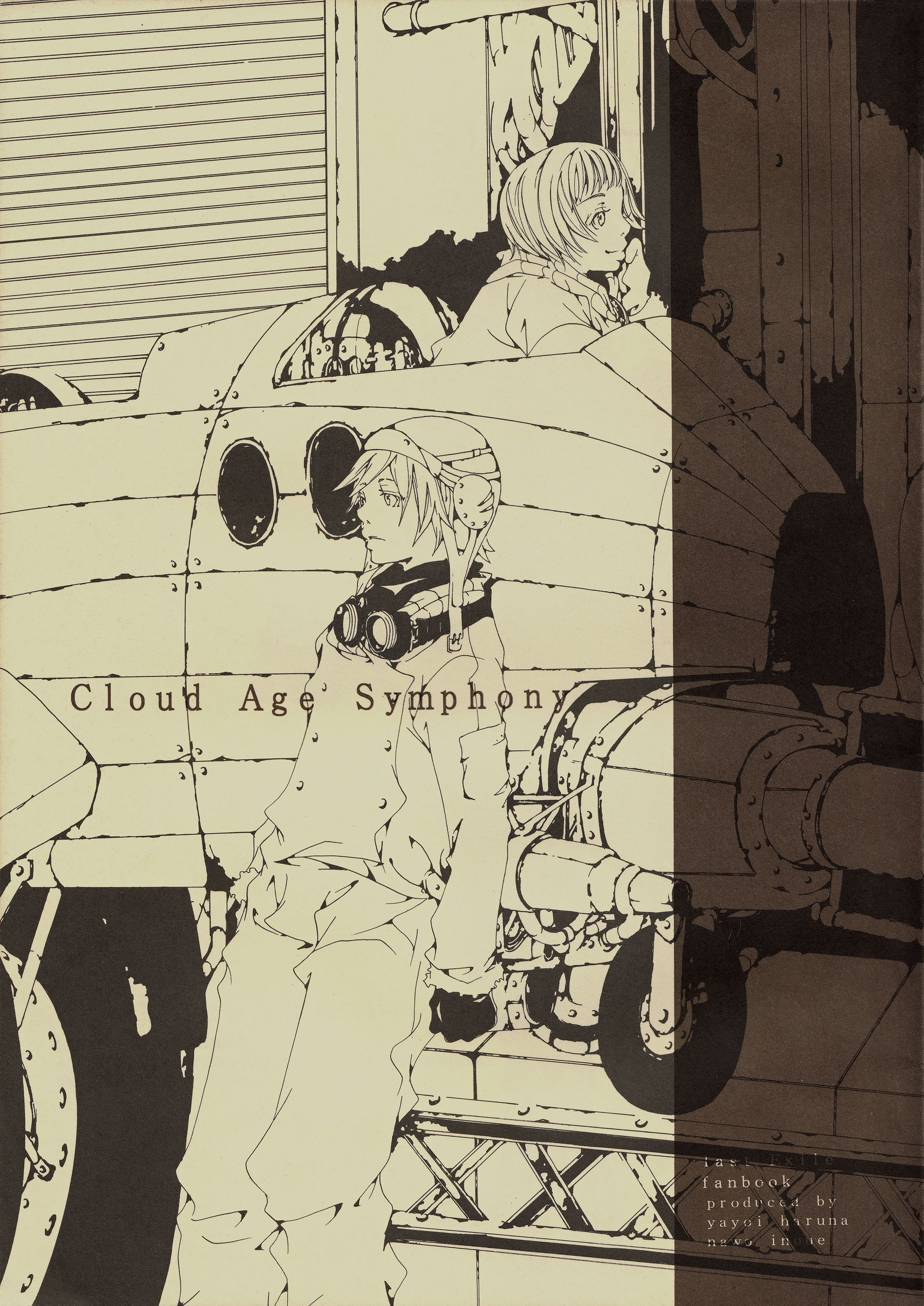 Last exile cloud age sympony anime images anime art