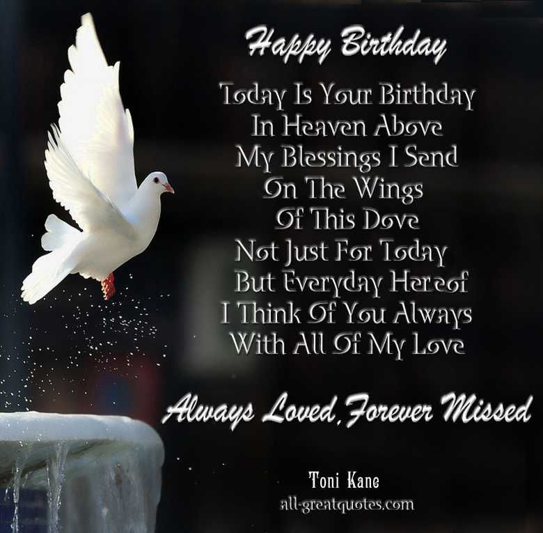 Always Loved Forever Missed Memorial Birthday Cards Dad In