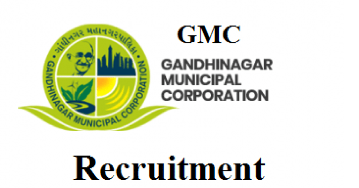 Gmc Gandhinagar Municipal Corporation Recruitment For Various