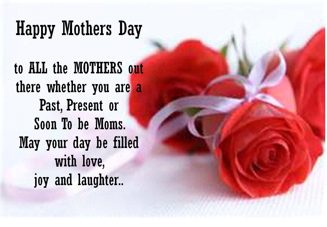 To All Mothers With Images Happy Mother Day Quotes Happy