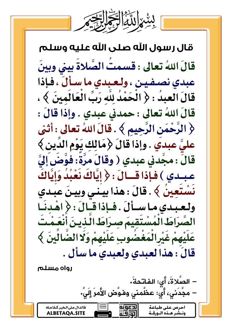 Twitter Islamic Art Calligraphy Islamic Art Arabic Calligraphy Art