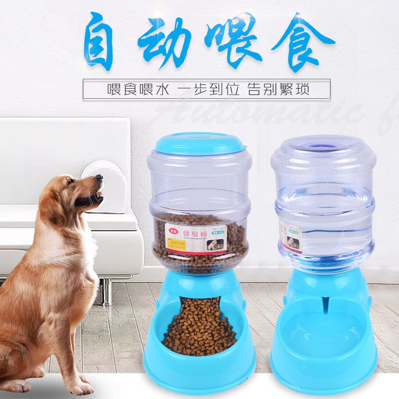 Dog Automatic Water Dispenser Pet Cat Automatic Feeder Cat Dog