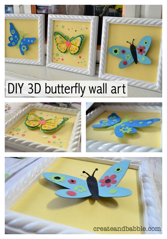 How to Make 3D Butterfly Wall Art | Butterfly wall, Butterfly and 3d