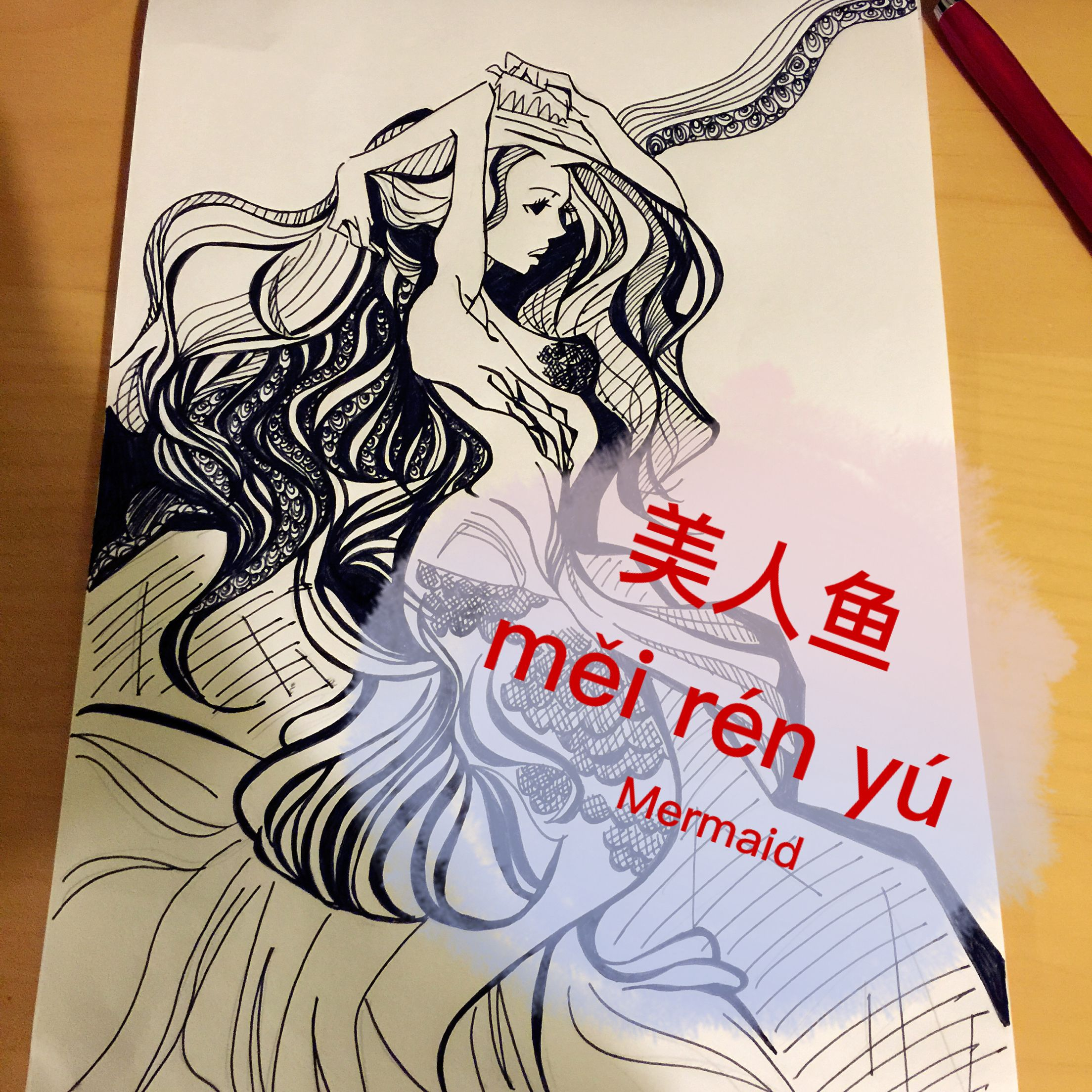 美人鱼的眼泪 měi rén yú dě yǎn lèi 眼泪 yǎn lèi --- tear Learn Mandarin Chinese with Bedroom Chinese! Learn the language and get to know the world without leaving your bedroom. Lots of beautiful original vocabulary cards, videos and blogs on interesting topics such as travelling, business, films, books, music, etc... https://www.youtube.com/user/TheStwrong?sub_confirmation=1 www.bedroomchinese.com