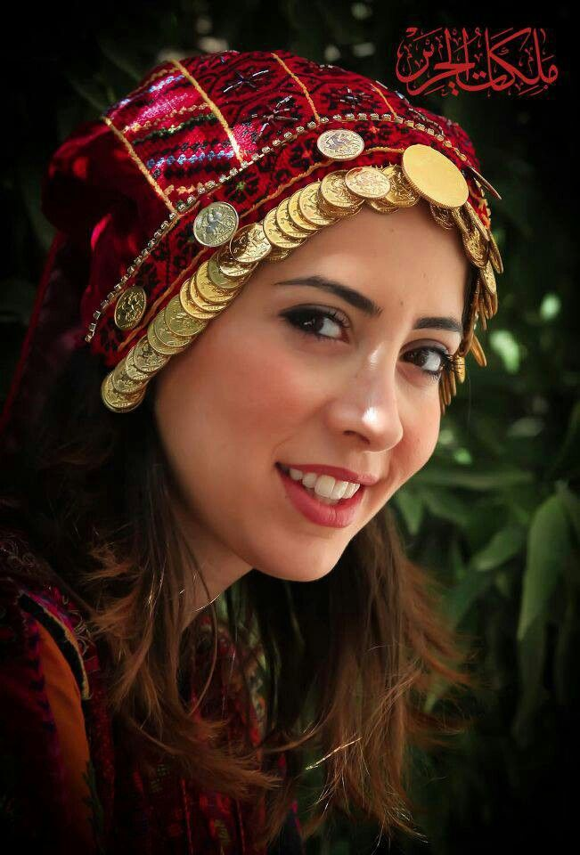 Palestinian beautiful women